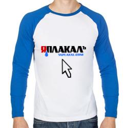 Магазин Прикольных Футболок В Великом Новгороде