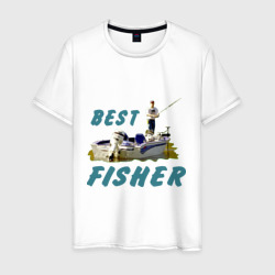 Best fisher