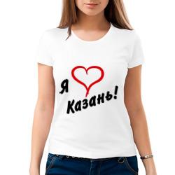 Футболки С Рисунками В Казани