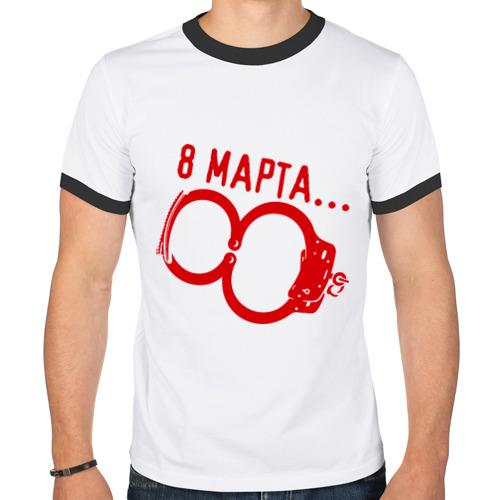 Одежда 8 Марта