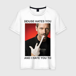 House Hates You. And I Hate You To.