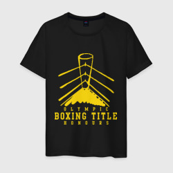 Olympic boxing title