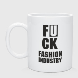 Fashion industry