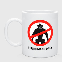 For humans only