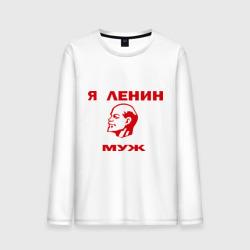 Магазин Футболок В Архангельске