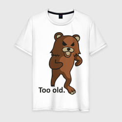 Pedobear too old
