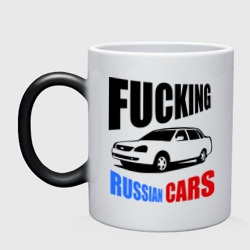Кружка хамелеон FUCKING RUSSIAN CARS PRIORA