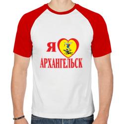 Интернет Магазин Футболок В Архангельске