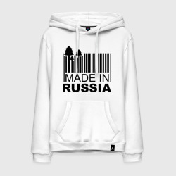 Фото Made in Russia штрихкод
