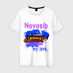 Novosib my love
