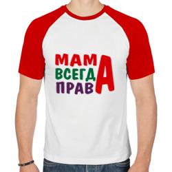 Магазин Прикольных Футболок В Владикавказе