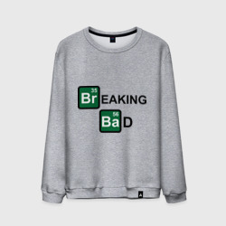 Мужской свитшот хлопок 'Breaking Bad logo'
