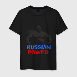 Russian power