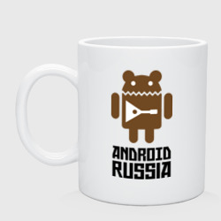 Кружка 'Android Russia'