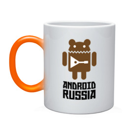 'Android Russia'