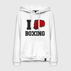 i love boxing - я люблю бокс