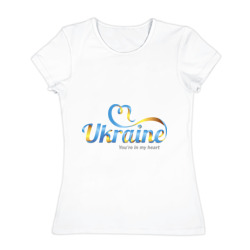 'Ukraine in my heart'