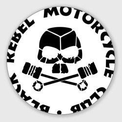 'Black rebel motorcycle club'