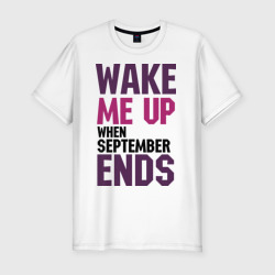 When September ends