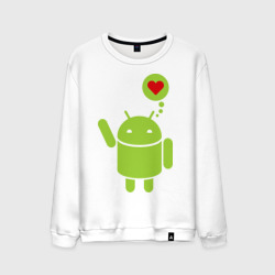 Мужской свитшот хлопок 'Love Android'