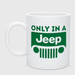 Фото Only in a Jeep