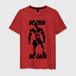 Фото No pain no gain