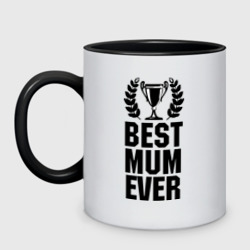 'Best mum ever'