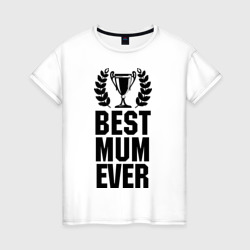 Best mum ever