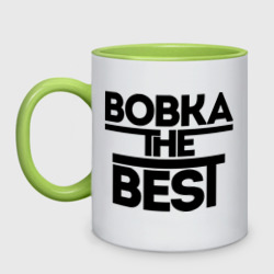 Вовка the best