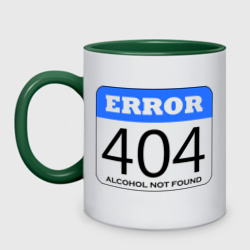 Error 404! Alcohol not found