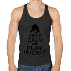 'Keep calm and play hockey'