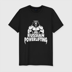 'Russian powerlifting'