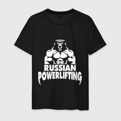 Russian powerlifting