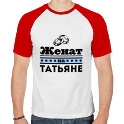 Магазин Футболок С Надписями В Красноярске