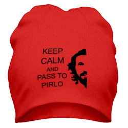 Шапка 'Keep calm and pass to Pirlo'