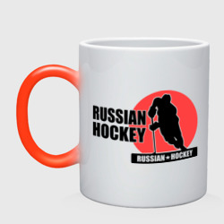 Кружка хамелеон 'Russian hockey (Русский хоккей).'