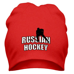 Шапка 'Russian hockey (Русский хоккей).'
