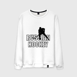 Мужской свитшот хлопок 'Russian hockey (Русский хоккей).'
