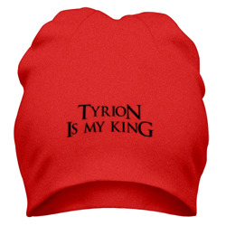 Шапка 'Tyrion is my king'