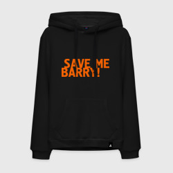 Save me, Barry!