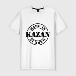 536a32aaba05 Самые прикольные футболки, печать на футболках, купить футболку ...