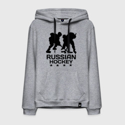 Russian hockey (Русский хоккей)