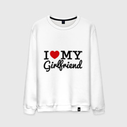 Мужской свитшот хлопок 'I love my girlfriend'