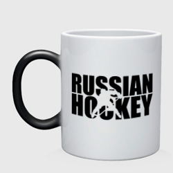 Кружка хамелеон 'Russian Hockey (Русский хоккей)'