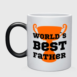 Кружка хамелеон 'World`s best father'