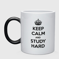 Кружка хамелеон 'Keep calm and study hard'