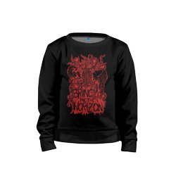 Bring me the horizon red