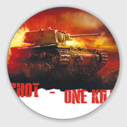 Купить One shot - one kill