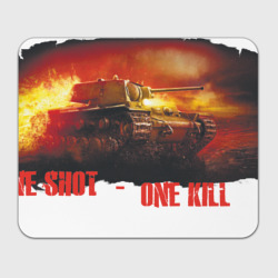 'One shot - one kill'