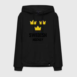 Swedish Hockey